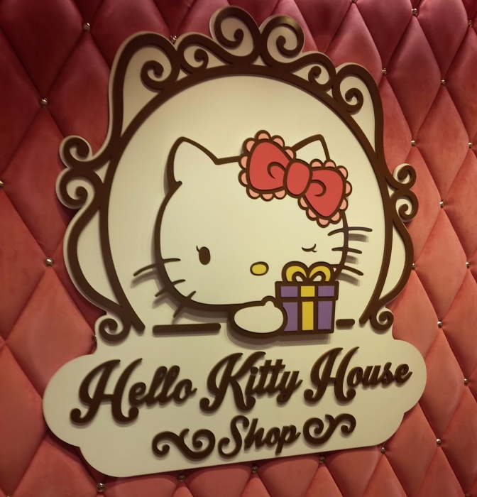 Bangkok's Hello Kitty House..