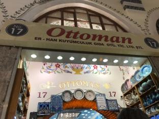 Ottoman Spice Centre